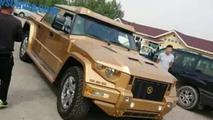 Dartz Kombat Gold Russian China Edition looks atrocious