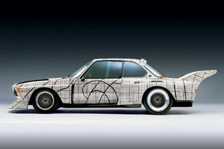 London Graced with BMW Art Car Exhibit for 2012 Olympics