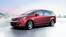 All New Mazda MPV