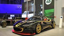 Lotus Evora Enduro GT Concept unveiled in Geneva