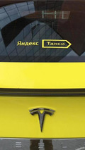Yandex Taxi Tesla Model S / pikabu.ru