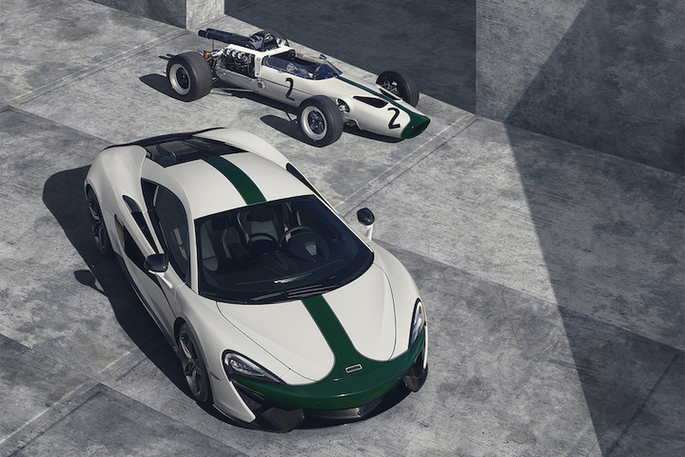 McLaren 570S M2B Edition is a Top Notch Tribute