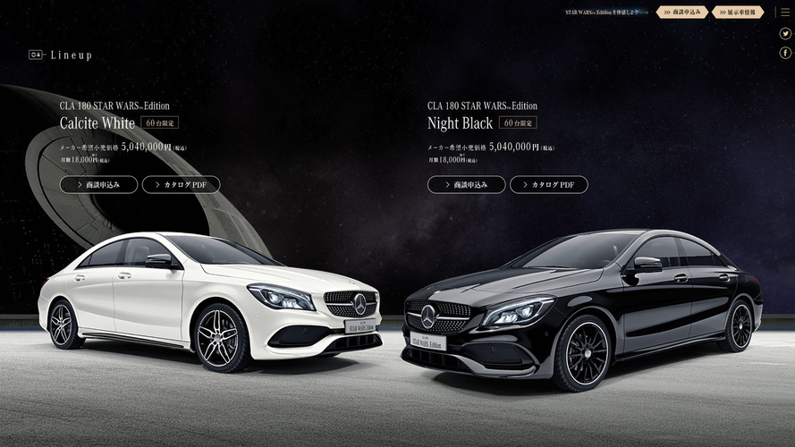 Mercedes CLA 180 Star Wars Edition