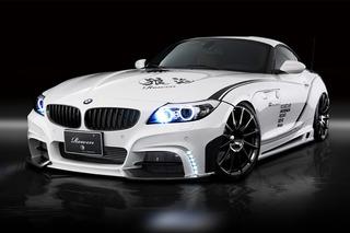Unveiled: BMW Z4 White Wolf by Rowen Japan