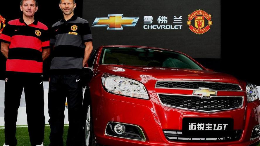 General Motors & Man Utd to announce marketing deal