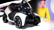 Toyota i-Tril Concept 2017