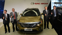 Chinese automaker GAC to show cars at 2017 Detroit show