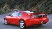 1995 Nissan (Datsun) Z