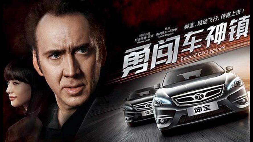 Vídeo: tipo 60 segundos... Nicolas Cage participa de comercial