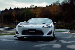 A More Powerful, More Hardcore Toyota 86 is Here—Just Not For Us