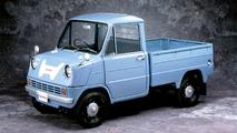 Honda 100 milyonuncu aracını üretti